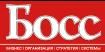 http://www.bossmag.ru/